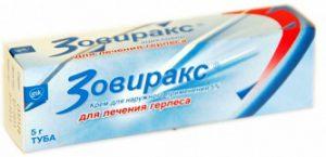 zoviraks-1