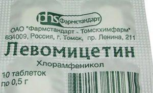 levomicetin-instrukciya