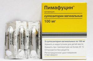 pimafucin-instrukciya