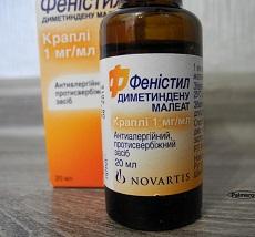 fenistil-kapli-2