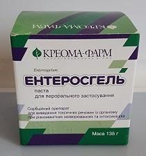enterosgel-1