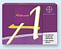 anzhelik-1