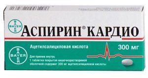 aspirin-kardio-1