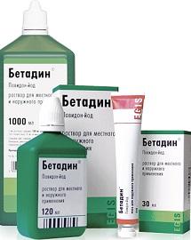 betadin-1