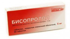 bisoprolol-2