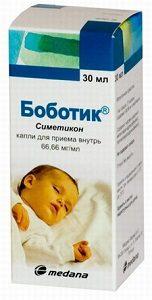 bobotik-2