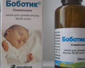 bobotik-3
