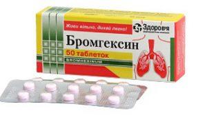 bromgeksin-2