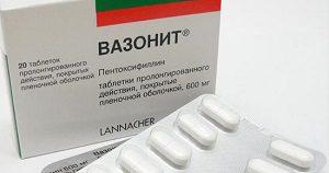 вазонит инструкция по применению таблетки аналог