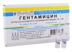 gentamicin-1