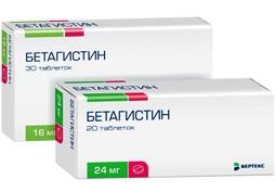 betagistin-1