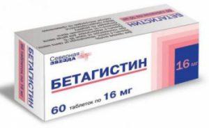 betagistin-2