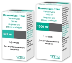 vankomicin-3