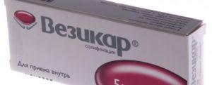vezikar-tabletki