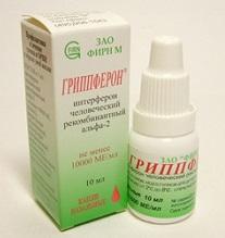 grippferon-kapli-glaznye