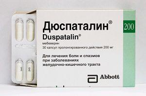dyuspatalin-2