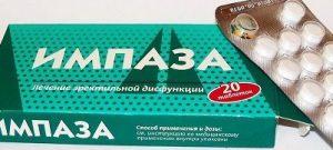 impaza-2