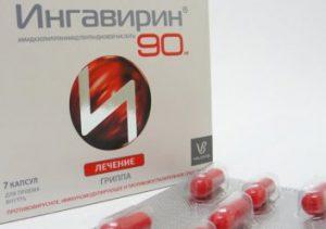 ingavirin-kapsuly