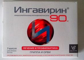 ingavirin-1