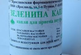 kapli-zelenina-1
