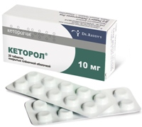ketorol-1
