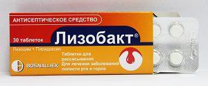 lizobakt-tabletki