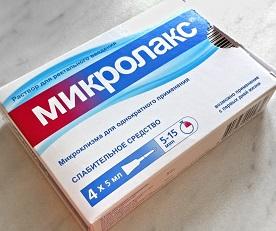mikrolaks-mikroklizma