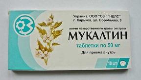 mukaltin-tabletki