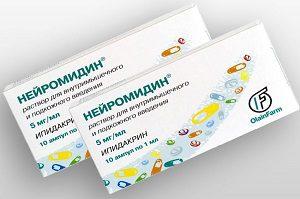 nejromidin-tabletki