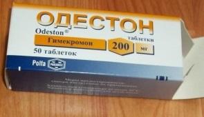 odeston-1