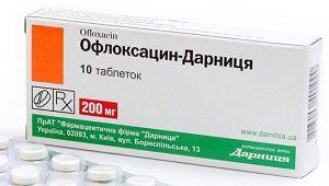 ofloksacin-1