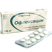 ofloksacin