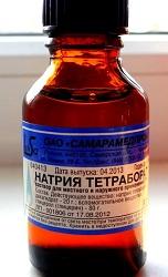 Для чего нужен тетраборат натрия