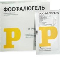 fosfalyugel-2
