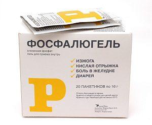 fosfalyugel