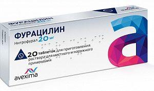 furacilin-1