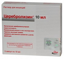 cerebrolizin-10-ml