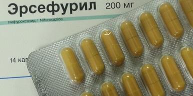 ersefuril-2