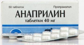 anaprilin-tabletki