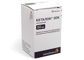 betalok-zok