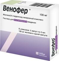 venofer-2