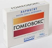 gomeovoks-tabletki