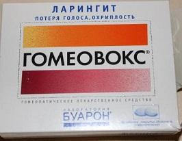 gomeovoks-1