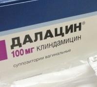 dalacin
