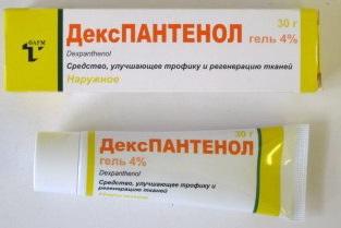 dekspantenol-maz