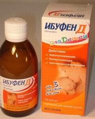 ibufen-dlya-detej