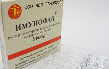 Имунофан уколы инструкция по применению цена отзывы vetbios.