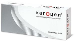 kagocel-tabletki