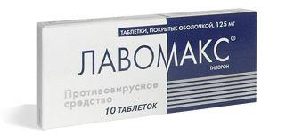 lavomaks-2