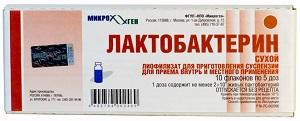 laktobakterin-2